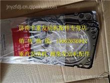 潍柴WD615发动机汽缸垫612600040355/612600040355