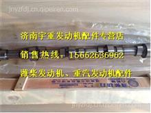 潍柴WD615发动机曲轴凸轮轴61560050004/61560050004