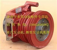 潍柴WD615发动机水泵61500060050/61500060050