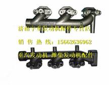 潍柴WD615发动机原厂排气支管 612600110855/ 612600110855