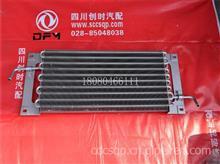 东风猛士EQ2050分动箱散热器1301C21-002/1301C21-002