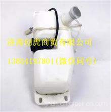 解放风窗洗涤器/5207010-50
