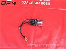 东风康明斯ISDE起动机继电器C5266548/C5266548