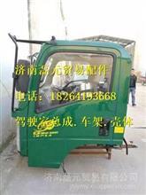 重汽豪沃轻卡单排加宽驾驶室总成/重汽豪沃轻卡单排加宽驾驶室总成