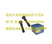 潍柴发动机连杆螺丝61800030019/61800030019
