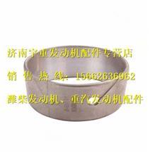 潍柴发动机凸轮轴衬套612600010990  0029/612600010990  0029