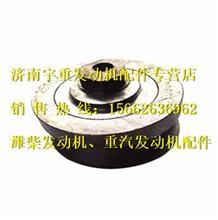 潍柴发动机皮带涨紧轮612600060310/612600060310
