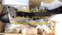 潍柴国五机油滤清器及冷却器总成 611600070176/611600070176