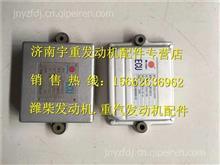 潍柴发动机EGR控制器总成 612600190133/ 612600190133