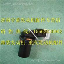 潍柴发动机相位传感器410800190039/410800190039