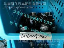 612600090460潍柴WP7机油压力温度传感器612600090460/612600090460