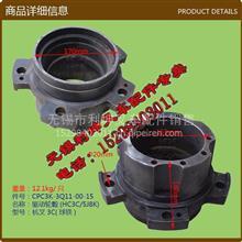 杭叉3C叉车 HC3C;5J8K驱动轮毂、哈巴头、轴头/ CPC3K-3Q11-00-15