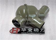 国产用发电机配件4类常见磨损类型/HQ
