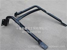 东风天锦/大力神汽车挡泥板支架/左右弯管支架总成8403075-C0101/8403075-C0101