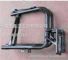 东风天锦/大力神汽车前轮挡泥板支架/左右弯管支架总成8403070-C4300/8403070-C4300