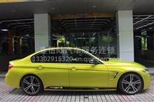 汽车改色贴膜效果图,奔驰宝马奥迪全车改色贴膜效果/A1001
