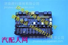 37WLAM111-22100徐工汉风重卡驾驶室配电盒总成/37WLAM111-22100