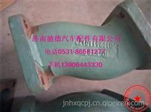 VG1095110123重汽发动机增压器排气接管/VG1095110123