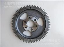 供应东风康明斯ISL9欧四电控发动机燃油泵齿轮 ISLE高压油泵齿轮