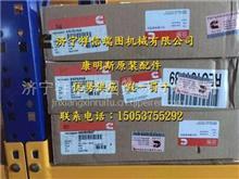 KTA50发动机 康明斯曲轴油封衬套安装工具 3824078/曲轴油封衬套安装工具3824078