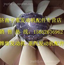 潍柴WP13风扇离合器总成/ 612640060228