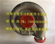 潍柴WD615发动机涡轮增压器/ 61560113223
