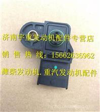 潍柴WP10进气压力传感器 612630120004/612630120004