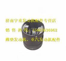 潍柴WD615欧Ⅱ发动机活塞612600030010/612600030010