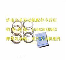 潍柴WD615排气门座 81560040037/ 81560040037