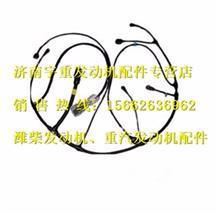 潍柴发动机传感器线束612600080835/612600080835
