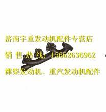 潍柴发动机后排气歧管612600113853/612600113853