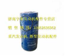 潍柴WP10油水分离器612600081294/612600081294