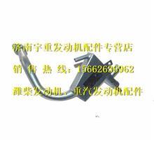 潍柴WP12.270 发动机油气分离器612630060015/61263006001