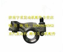 潍柴WD615原厂排气门摇臂614050049/614050049