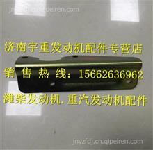 潍柴WP12.460E40发动机油气分离器支架1000365412/1000365