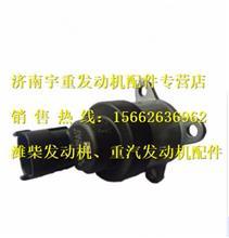潍柴发动机流量计量单元0928400617/0928400617