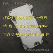 潍柴WP12电喷四气门气缸盖罩612630040005/612630040005