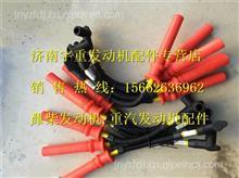 潍柴天然气发动机智能高压线/612600190786