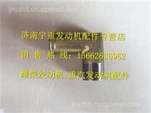 潍柴WP12发动机暖风回水管接头612630060200/612630060200