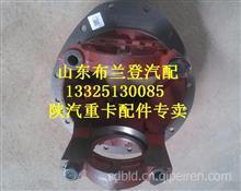 欧曼安凯主减速器壳总成99012320098/99012320098