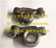 潍柴WP10发动机排气门摇臂总成/612600050026