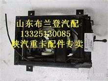 陕汽德龙气囊减震器总成SQDZ6807000