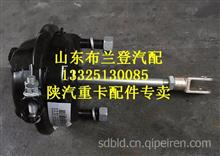 陕汽德龙前刹车分泵DZ90009360009/DZ90009360009