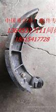 欧曼后制动蹄总成/欧曼后刹车蹄总成DZ9112340061/DZ9112340061