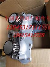 重汽T7H T5G曼后桥盘刹制动器活塞总成AZ9100444537/AZ9100444537