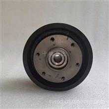 D5010222001风扇皮带轮总成东风天龙雷诺BB平台曲轴皮带轮总成 D5010222001