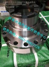 QT485D144-2403010青特485轮间差速器壳/QT485D144-2403010