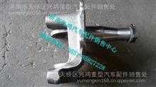 DZ9100410311陕汽德龙F2000 7.5吨 转向节 /DZ9100410311