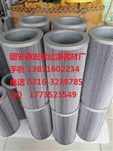 860A-0513201玉柴重工回油滤芯/宏斌滤清器