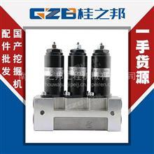 呼伦贝尔徐工XE200D挖掘机803068252电器电磁阀组大全/3KWE5A-30/G24W-365